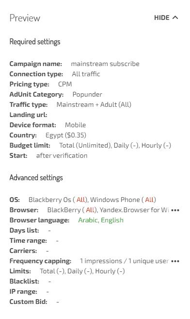315 ROI Egypt adsterra popunder - adsterra settings