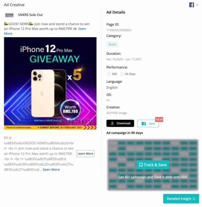 BigSpy iPhone Creative